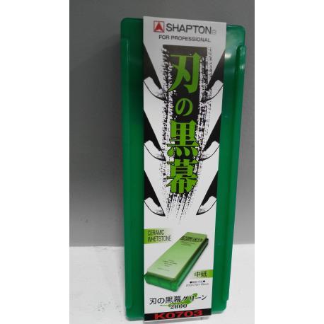 Piedra de afilar japonesa grano 2000 Shapton